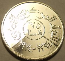 Buy Rare Proof Yemen AH-1394 1974 25 Fils~Only 5,024 Minted~Free Shipping