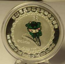 Buy Massive Beijing 2008 Olympic Silver Plated Medallion~Cycling~Free Shipping