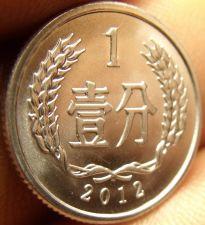 Buy Gem Unc China 2012 1 Fen~National Emblem~Wreath~Free Shipping