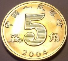 Buy Gem Unc China 2004 5 Jaio~We Have Gem Unc World Coins~Free Shipping