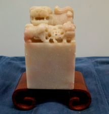 Buy CHINESE FOO DOG WITH PUPPIES CARVED SOAPSTONE SEAL CHOP (BLANK)