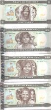 Buy Eritrea Banknote Set UNC