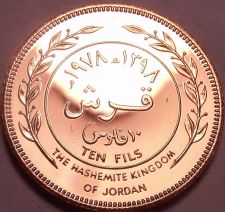 Buy Rare Proof Kingdon Of Jordan AH-1398 (1978) 10 Fils~Only 20,000 Minted~Free Ship