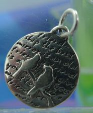 Buy Inspirational Kevin & Anna Charm 950 Silver / TWO BIRDS = FRIENDSHIP QUOTE / 16