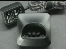 Buy Panasonic PNLC1040 YA remote charging BASE wP - KX TG7871 TGA680 TGA950 stand