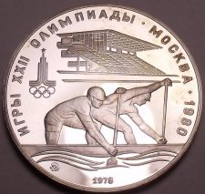 Buy Silver Proof Russia 1978-M 10 Roubles~Mintage 118,000~Olympic Canoeing~Free Ship