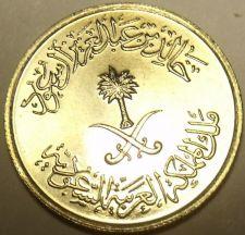 Buy Gem Uncirculated Saudi Arabia 1979 5 Halala~Crossed Swords And Palm Tree~Free Sh