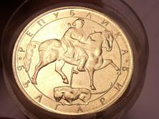Buy Gem Unc Roll (25 Coins) Of Large Bulgaria 1992 5 Leva~Madara Horseman~Free Ship