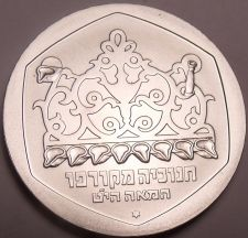 Buy Rare Gem Unc Silver Israel JE5746 (1980-O) Sheqel~Hanukka~Corfu Lamp~Free Ship