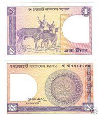Buy BANGLADESH UNC 1 TAKA<WILD DEER VERY COLORFUL>FREE SHI