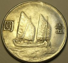 Buy Chinese Fantasy Issue Huge 39.1mm Medallion~Junk Boat Sailing Ship~Free Shipping