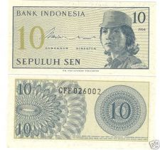 Buy INDONESIA GEM UNC 1964 10 SEN CRISP NOTE~FREE SHIPPING~