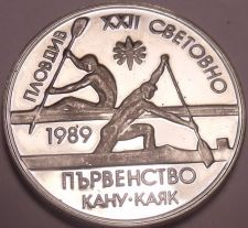 Buy Large Proof Bulgaria 1989 2 Leva~Rowing~Proof Coins Are Best~Free Shipping