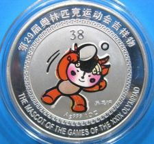 Buy MASSIVE BEIJING 2008 OLYMPIC SILVER PLATED MEDALLION~PING PONG~FREE SHIPPING~