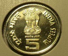 Buy RARE PROOF INDIA 2011 FIVE RUPEES~RABINDRANATH TAGORE 150TH~FREE SHIPPING~