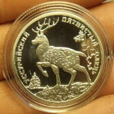Buy Fantasy Silver-Plated Proof Russia 2010 2 Roubles~Sika Deer~Free Shipping