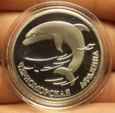 Buy Fantasy Silver-Plated Proof Russia 1995 Rouble~Black Sea Dolphin~Free Shipping