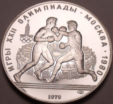 Buy Silver Proof Russia 1979 10 Roubles~Mintage 108,000~Olympic Boxing~Free Shipping