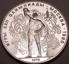 Buy Silver Proof Russia 1979 10 Roubles~Mintage 108,000~Olympic Weight Lifting~Fr/Sh