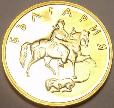 Buy Rare Proof Bulgaria 2002 2 Stotinki~Only 10,000 Ever Minted~Horseman~Free Ship