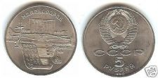 Buy UNC MASSIVE RUSSIA 1990 5 ROUBLES~DEPOSITORY~FREE SHIP~