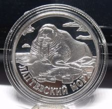 Buy Fantasy Silver-Plated Proof Russia 1998 Rouble~Lavtev Walrus~Free Shipping