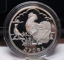 Buy Fantasy Silver-Plated Proof Russia 2004 Rouble~The Great Bustard~Free Shipping