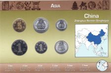 Buy China 6 Coin Set
