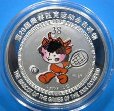 Buy MASSIVE BEIJING 2008 OLYMPIC SILVER PLATED MEDALLION~TENNIS~FREE SHIPPING~