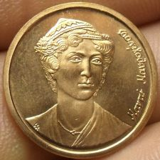 Buy Gem Unc Greece 1998 2 Drachmes~Manto Mavrogenous~Ships Wheel~Scope~Anchor~Fr/Shi