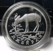 Buy Fantasy Silver-Plated Proof Russia 1997 Rouble~Goitered Mongolian Gazelle~Fr/Shi