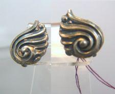 Buy Vintage Art Deco Sterling Silver Screw Back Earrings