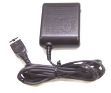 Buy NTR 002 5.2v Nintendo adapter cord GAME BOY DS electric power wire plug NTR 001
