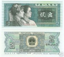 Buy CHINA GEM UNC 2 JAIO SUPER NICE NOTE~GREAT PRICE~FR/SHI
