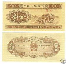 Buy CHINA 1953 1 FEN TRUCK NOTE UNCIRCULATED