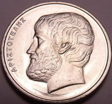 Buy Unc Greece 1998 5 Drachmes~Aristotle~We Have Unc World Coins~Free Shipping