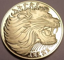 Buy Rare Proof Ethiopia EE-1969 FM Proof 10 Cents~Roaring Lion~Mintage 12,000~Fr/Shi