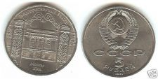 Buy UNC MASSIVE RUSSIA 1991 5 ROUBLES~STATE BANK~FREE SHIP~