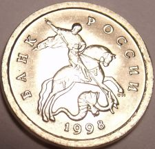 Buy Gem Unc Russia 1998 1 Kopek~St.George On Horseback Slaying Dragon~Free Shipping~
