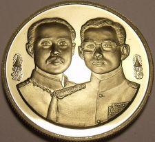 Buy Rare Proof Thailand BE2537 (1994) 10 Baht~120th Anniv Advisors Of The King~FR/Sh