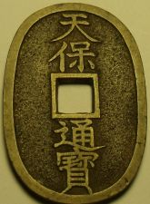 Buy Large Japan 1835-1870 100 Mon~More Then 145 Years Old~High Grade~Free Shipping