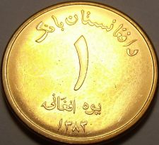 Buy Gem Unc Afghanistan SH1383 (2004) Afghani~1st Year~Mosque With Flags~Free Ship