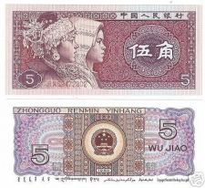 Buy CHINA GEM UNC 5 JAIO SUPER NICE NOTE<LOOK>FR/SHIPPING~