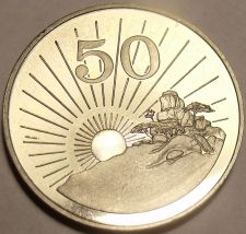 Buy Rare Proof Zimbabwe 1980 50 Cents~Radiant Sun Rising~15,000 Minted~Free Shipping