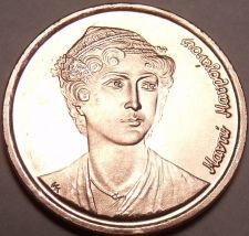 Buy Gem Brilliant Unc Greece 1990 2 Drachmes~Independence Hero~Manto Mavrogenous~F/S