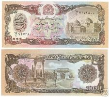 Buy AFGHANISTAN LARGE 1,000 AFGHANIS UNCIRCULATED<COLORFUL