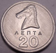 Buy Gem Unc Greece 1976 20 Lepta~1st Year Ever Minted~Horse Head~Free Shipping