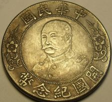 Buy Chinese Fantasy Issue Huge 39.1mm Li Yuan-Hung Medallion~Free Shipping