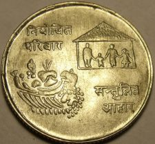 Buy Unc Silver Nepal 1974 F.A.O. 10 Rupees~Only 39,000 Minted~Free Shipping