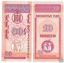 Buy MONGOLIA SUPER UNCIRCULATED 10 MONGO~FREE SHIPPING~NICE